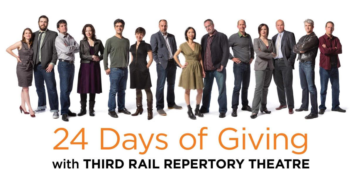 » 24 Days of Giving Campaign Hero